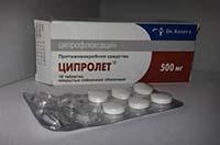 Ципролет, таблетки